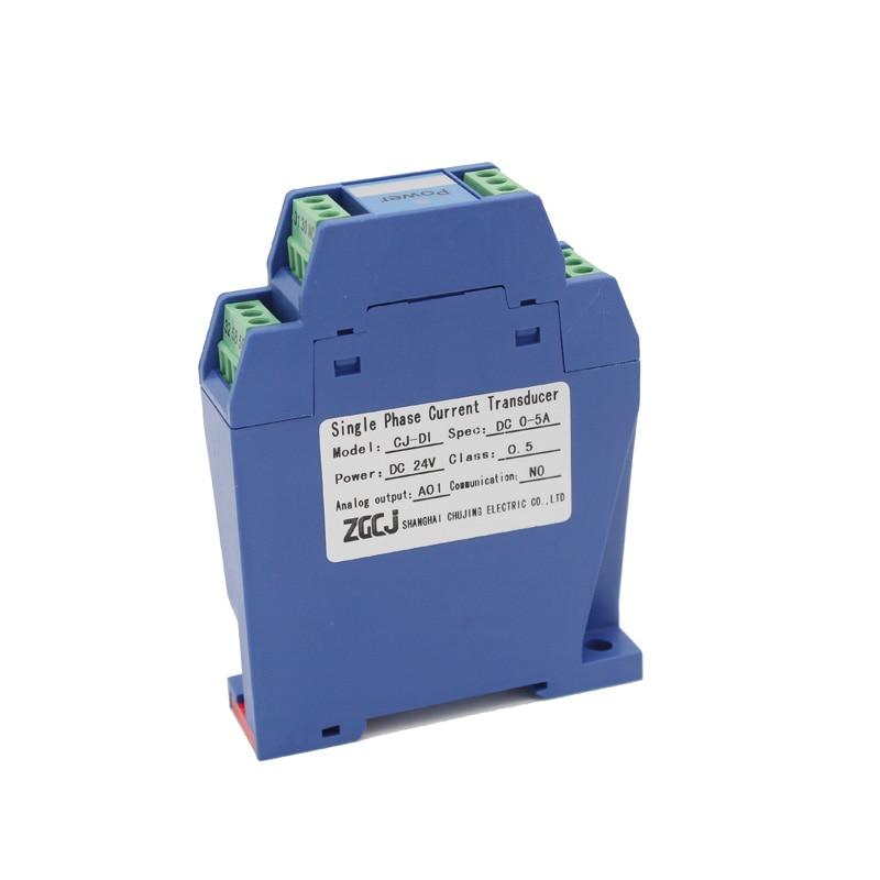 single phase DC 1A , 5A ,10A,15A ,20A ,50A to 4 20mA , 0 20mA , 0 10V DC current transducer / DC ampere transmitter