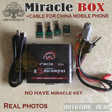 Buy miracl box and get free shipping on AliExpress com