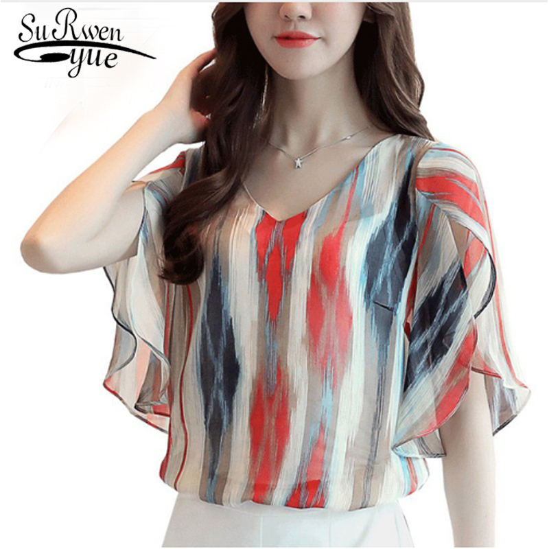 5dc38425c9d best top womens bat wing blouse ideas and get free shipping - 97940bl9