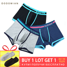 2018 Cotton Men Boxers Underwear Casual Men Sexy Trunks Ventilate Plus Size Widewasit Boxers Shorts 4-pack  L XL XXL XXXL 4XL