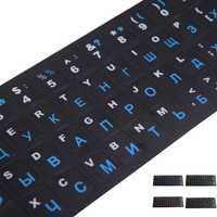 Eco-friendly Impermeabile Colorful Frosted PVC Adesivi di Protezione Per Notebook Desktop di Tastiera Russa 10166
