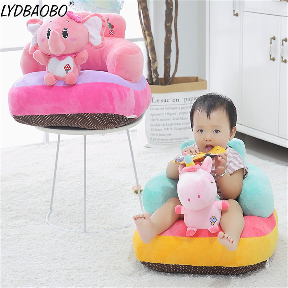 50 50 40cm Cartoon Baby Infant Learning to Seat Sofa Plush Toy Children Dining chair Cushion