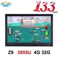 Рабочего все в одном ПК с разрешением 1280*800 13,3 дюймов 4 г Оперативная память 32 г SSD для HTPC офис и т. д.