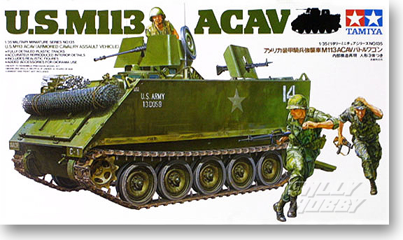 1/35 United States Aircraft 113 Armoured Personnel Carrier 351351/35 United States Aircraft 113 Armoured Personnel Carrier 35135