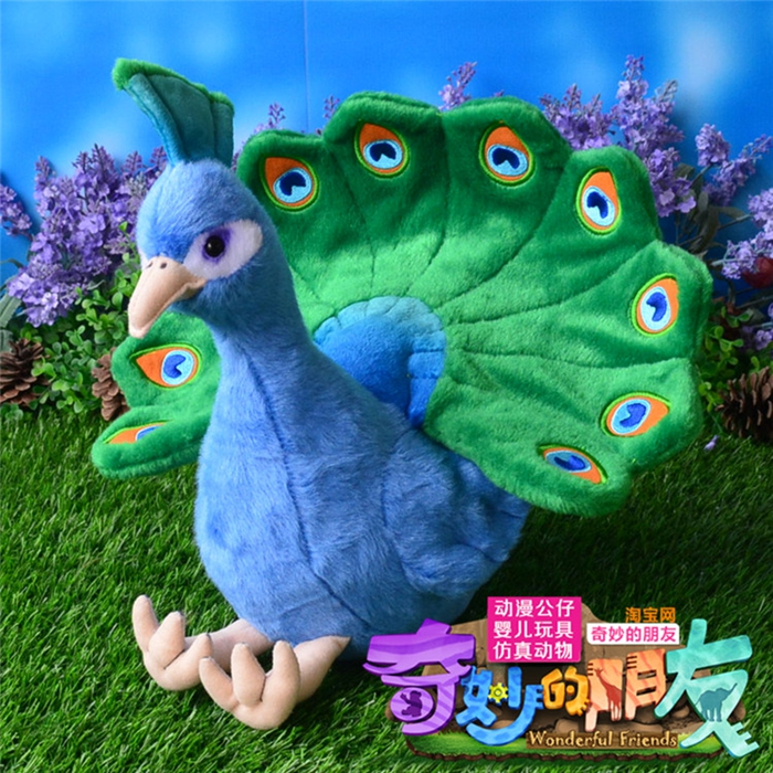 Mignon bleu paon poupée jouets en peluche cadeaux de noël jouet Simulation Animal décoration