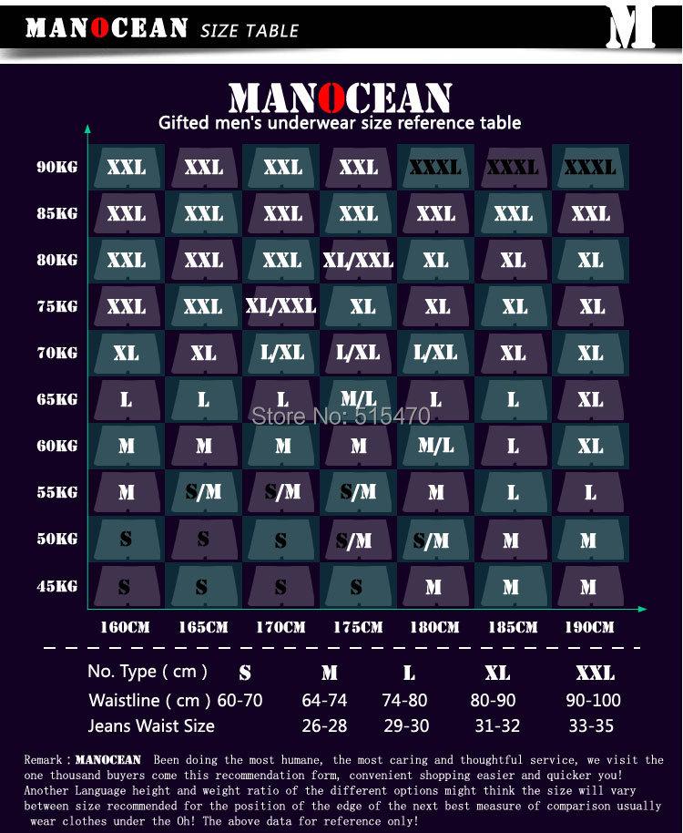Manocean brand High Quality Men Boxers Shorts Man Panties Underwear Breathable Modal Shorts Men Gay Boxers Shorts Men (18).jpg