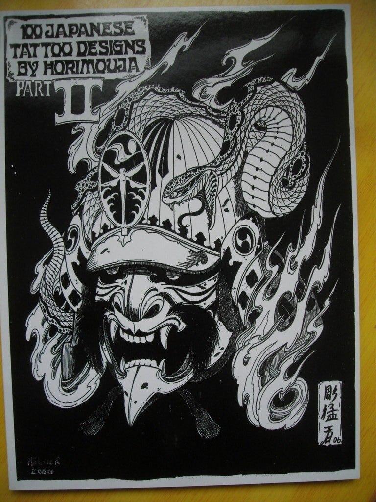 Japanese Tattoo Designs Books /Tattoo Flash Book 11.5