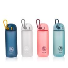 350 мл 500 мл тритановый пластиковый Спортивная бутылка для воды BPA-Free матовая рука портативный с веревкой чай заварки Мода Открытый стакана воды