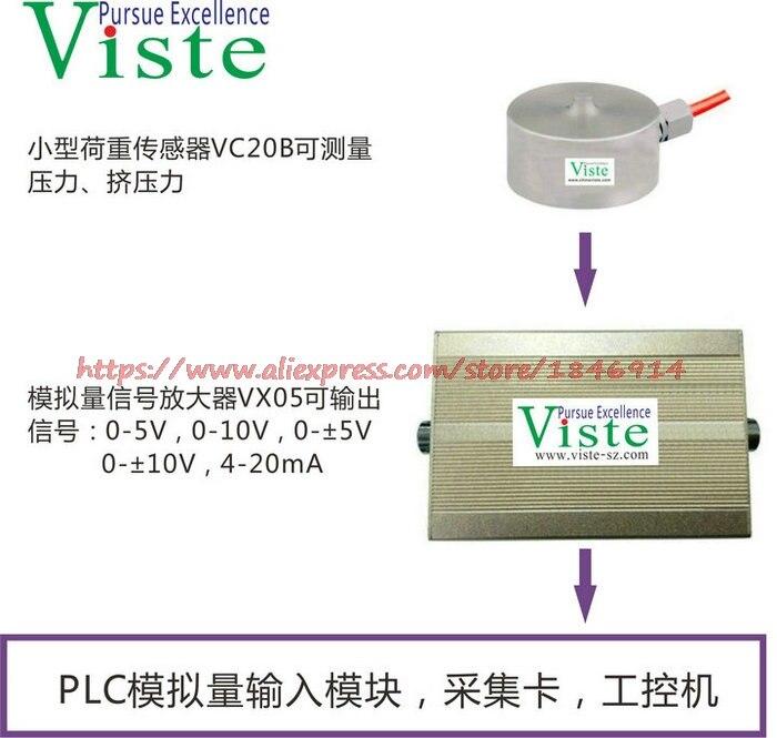 Livraison gratuite capteur de force 20 kg capteur de charge amplificateur VX05-5V10V20mA10mALivraison gratuite capteur de force 20 kg capteur de charge amplificateur VX05-5V10V20mA10mA