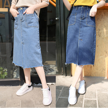 On Sale New 2018 Sumemr Women Ladies Long Denim Jean Skirts High Waist Umbrella Wrapover Casual Calf -Length Slits Skirt
