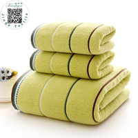 New Fashion 3pcs Lot Bath Towel Set 70cm 140cm 2 34cm 74cm 100 Cotton Bath Towel