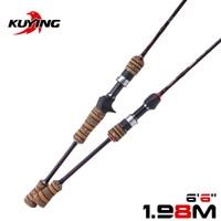 KUYING Teton L Light 1.98m 6\'6\'\' Baitcasting Casting Spinning Lure Fishing Rod Soft Pole Cane Stick Carbon Medium Fast Action