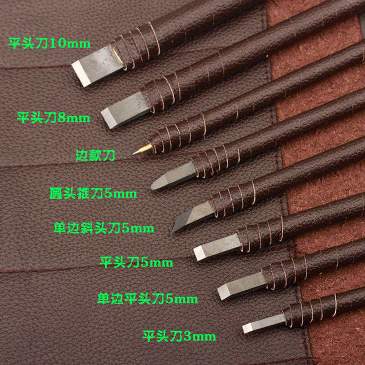 2016 new hand tools tungsten steel carving knife set seal stone ...