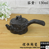 Plum Teapot Yixing Kung Fu Tea Gifts Special Sales Package 130cc New Product Sales Free Shipping
