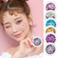 Fantasy Eye Makeup Five-pointed Star Eye Shadow Sequins Nail Face Body Eye  Shadow Sequins c31cacccfe30