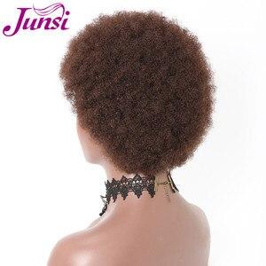 Image 3 - شعر مستعار قصير أفريقي من JUNSI للنساء شعر مستعار مموج للنساء (اللون: بني)