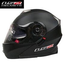LS2 FF318 flip up casco del motociclo completamente sfoderabile e lavabile imbottitura caschi moto da corsa uomo donna vestito ECE approvato
