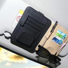 Органайзер держатель для кредитных карт 4 цвета