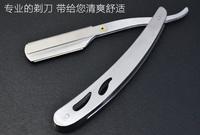Stainless Steel Straight   Razors   Folding Shaving Knife Hair Removal Tools Professional Salon Barber Hair Shaving Accessories