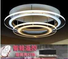 LED 31w-40w Fashion Acrylic Creative Pendant Light Circle With Sitting Room Bedroom Study Lamp Absorb Pendant Light 110-240v @-9