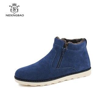 NIDENGBAO/черные мужские лоферы; Дизайнерская зимняя обувь; Мужская теплая короткая плюшевая модная повседневная обувь; Мужская обувь на молнии