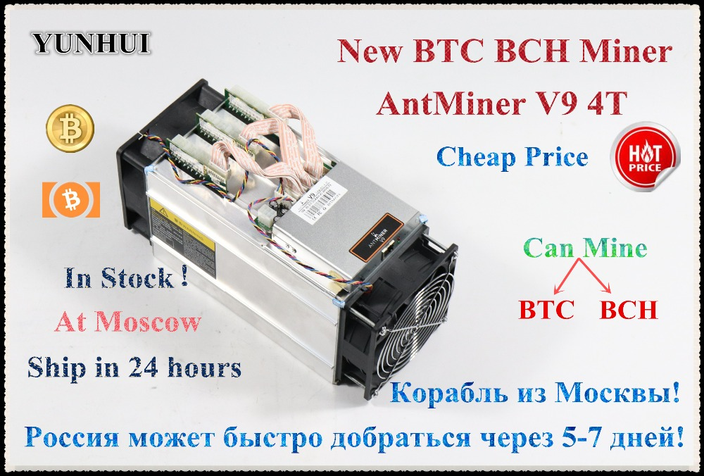 YUNHUI Newest Bitcoin Miner AntMiner V9 4TH/S BTC Miner Asic Miner Better Than Antminer S5 S7 T9+ S9 S9i WhatsMiner M3 Ebit E9 used btc bch bcc miner asic bitcoin miner whatsminer m3x 12th s max 13t s better than antminer s9 s9i s9j v9 t9 ebit e9