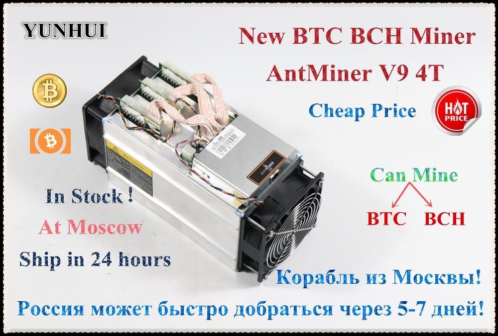 YUNHUI Newest Bitcoin Miner AntMiner V9 4TH/S BTC Miner Asic Miner Better Than Antminer S5 S7 T9+ S9 S9i WhatsMiner M3 Ebit E9 цена 2017