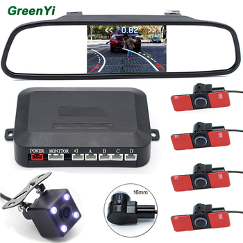 3in1 Car Video Reverse Parking Sensor Assistance Car Trajectory Reversing Rearview Backup Camera on 4.3 Inch Car Mirror Monitor