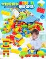 200 шт. Качество Большой Строительные Блоки самоконтрящиеся Кирпичи Развивающие Игрушки Детские Блок Игрушки Детям Подарок