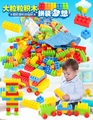 200 pcs Qualidade Grandes Blocos de Construção de Auto-travamento Bricks Bloco de Brinquedos Do Bebê Brinquedos Educativos Presente Das Crianças