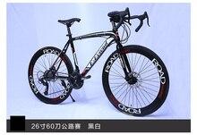 26″ 21 speed  classic men's mountain bike cycling road bicycle double disc brake men & women cycling free shipping