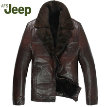 2016 winter men s leather jacket men s warm and comfortable leather clothing men s leather