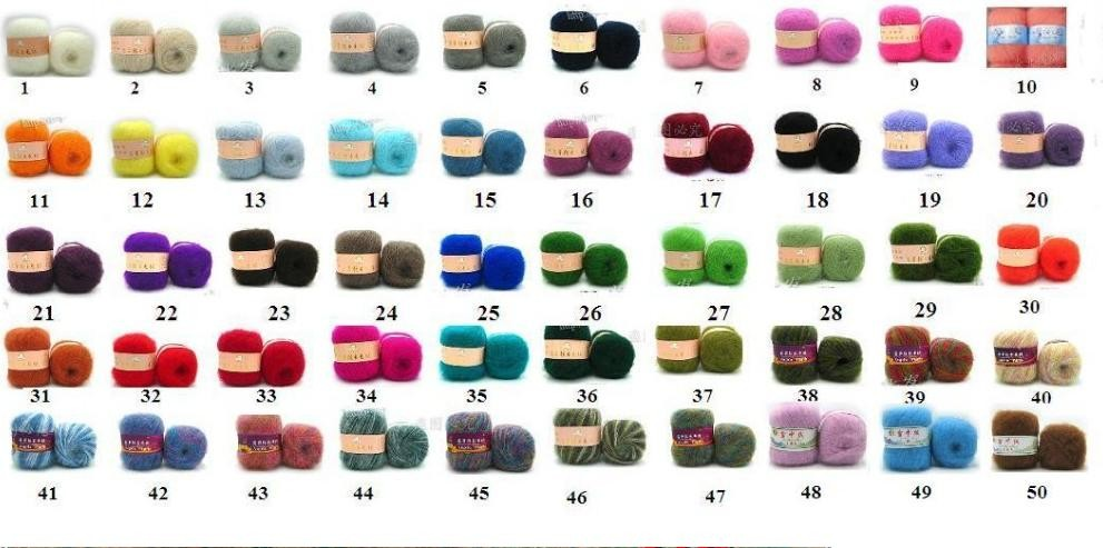 Newborn baby mohair color chart. copy from Ali express.