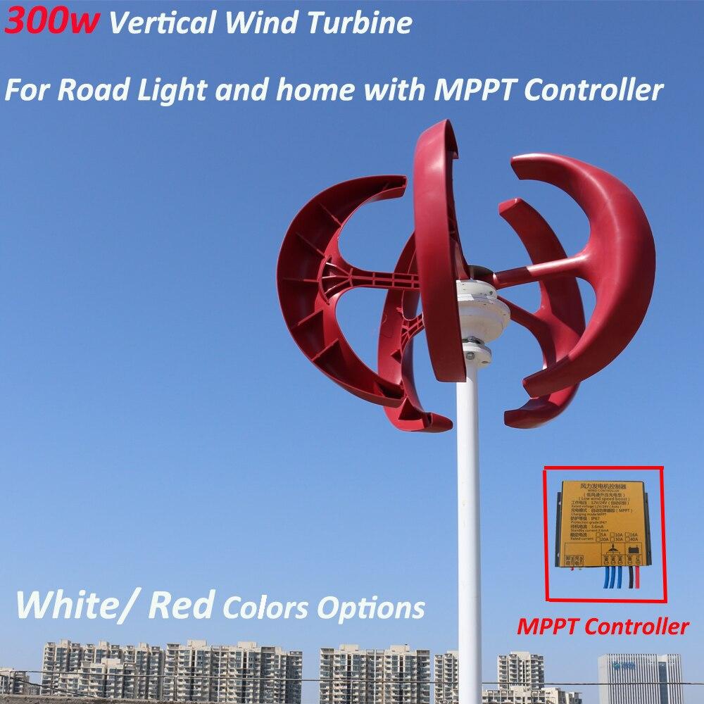 Chine pas cher éolienne turbine 300 w vertical moulin à vent générateur 12 v/24 v avec régulateur de charge MPPT tout à fait et efficace