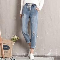 Plus Size Embroidery Elastic Waist Jeans Women Boyfriend Baggy Drawstring Denim Harem Pants Vintage Ankle Length Trousers 8826