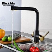 Двойная функция 3 способ фильтр для воды черный и золотой кухня кран воды кухонный кран 3 способ функция наполнителя Смеситель Для Кухни смеситель