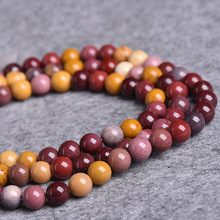 A+++Natural Colorful Moukite Yellow Opal Stone Round Spacer Beads 6 mm 8 mm 10 mm For DIY Jewelry Making