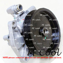 Mercedes Steering Pump