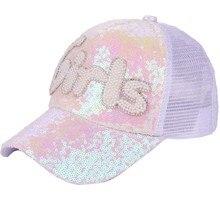 21c8ea0503b Women Men Adjustable Sequin Stitching Girls Letter Rhinestone Denim Baseball  Mesh Cap Hat Hyun dance hat