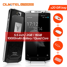 OUKITEL K10000 Android 5.1 4G BT4.0 5.5 inch HD IPS Screen MTK6735 64bit Quad Core 1.0GHz 10000mAh Battery 2GB 16GB Moblie Phone