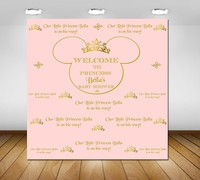 custom minnie mouse royal pink and gold baby shower backdrop High quality Computer print party background