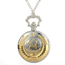 Vintage Pocket Watch USSR Soviet Badges Sickle Hammer Emblem Communism Necklace Bronze Mens Womens Pendant Gifts