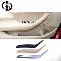 Car Interior Inner Handle Panel Pull Covers For BMW X1 E84 2010 2016 Left/Right Vehicle Auto Replacement Parts Car Styling