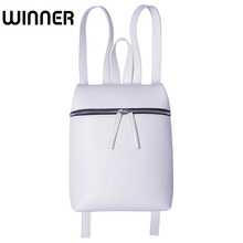 Brand Minimalist Designer PU Leather Small Backpack Women White and Black Travel Backbag Female Daily Bagpack