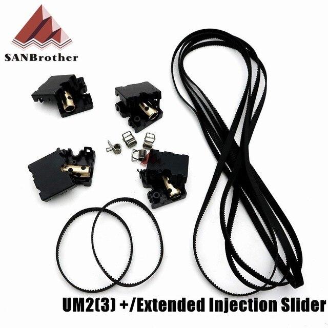 UM2 Ultimaker 2 + Ручная работа оригинальный слайдер с медным рукавом + скользящий блок весна + GT2 610 200 зубчатый ремень: