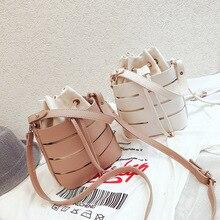 新しい潮ソリッドカラー中空 pu 素材スモール妖精バッグポータブルバケットバッグカジュアル野生シングルショルダーメッセンジャーバッグショッピングバッグ