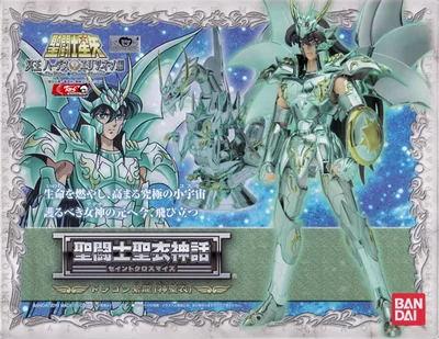 Bandai japan version Saint Seiya God Saint Dragon shiryu immortal TV color immortal unchained