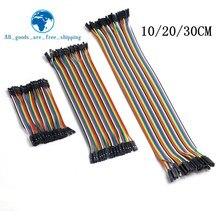 TZT Dupont линия 10 см/20 см/30 см мужчин и женщин+ женщин и женщин Перемычка провода Dupont кабель для arduino DIY KIT