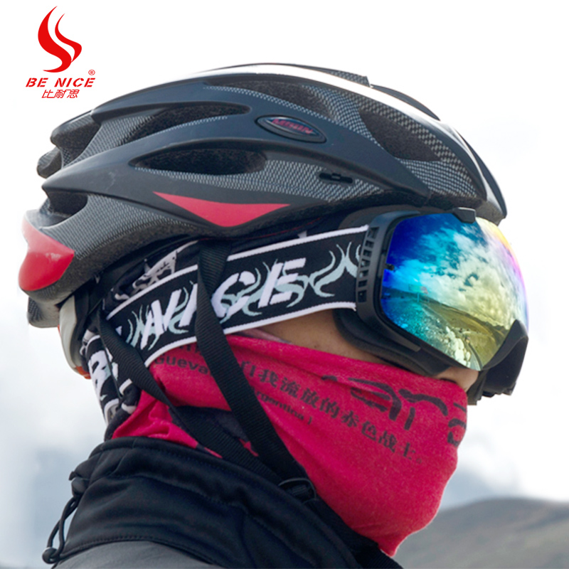 ski snowboard goggles  BE NICE Brand SNOW 3500 Anti fog lens Frame less UV 400 Adult ...
