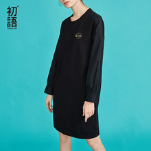 Toyouth New Autumn Black Long Casual Women Dresses Loose Long Sleeve H-Line Dress All Match Embroidery O-Neck Vestidos Robe